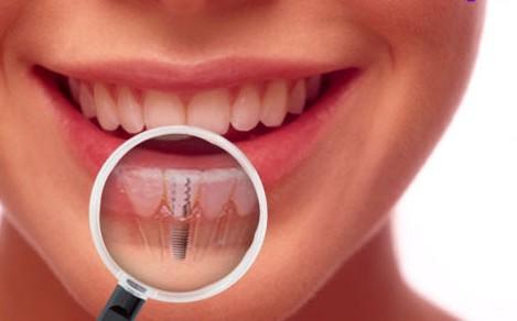 dental clinic in Ahmedabad